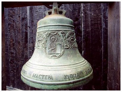 Fort Ross bell
